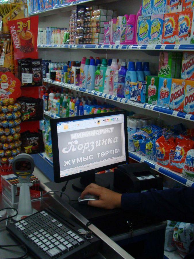 Программа автоматизации магазин, супермаркет - Караганда