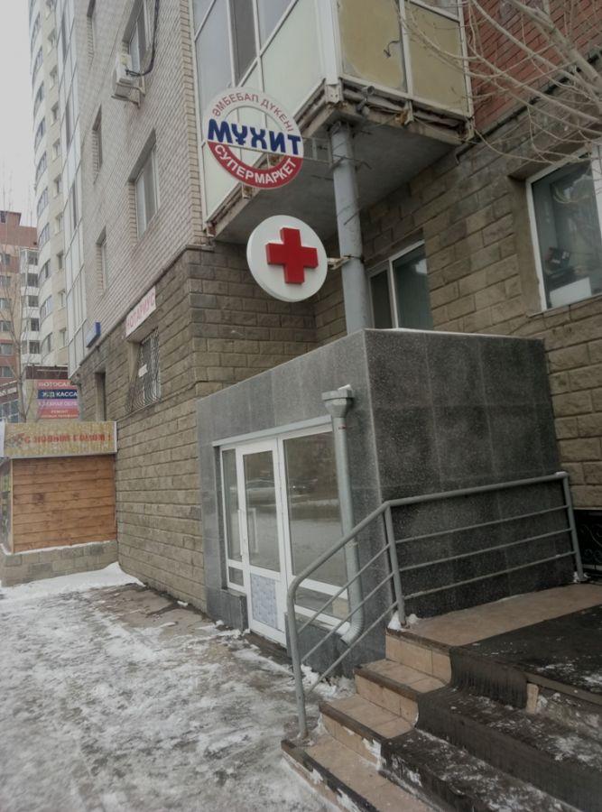 Программа автоматизации , аптека - Астана