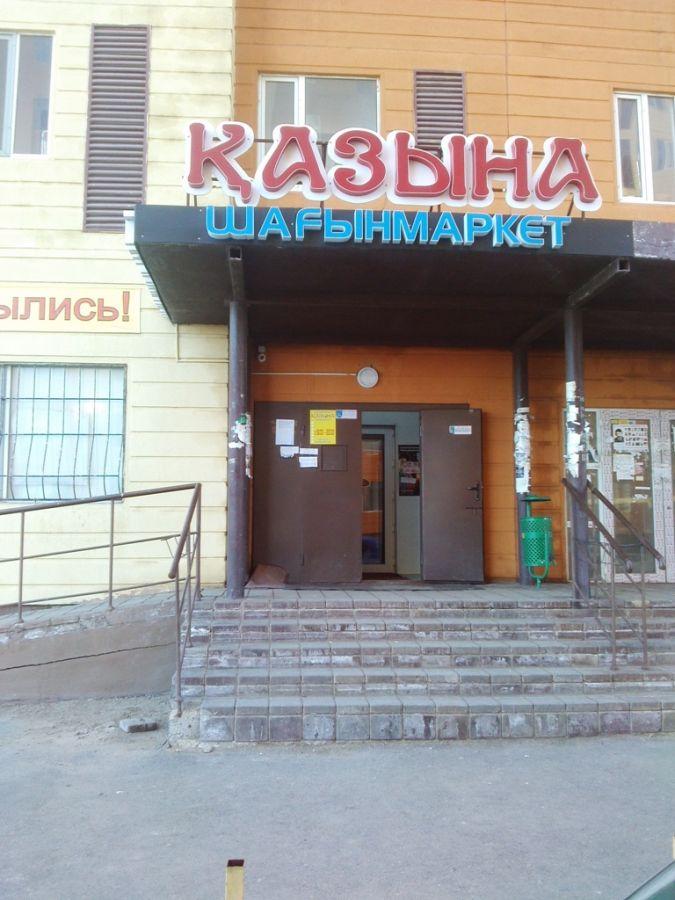 Программа автоматизации , магазин, минимаркет - Астана