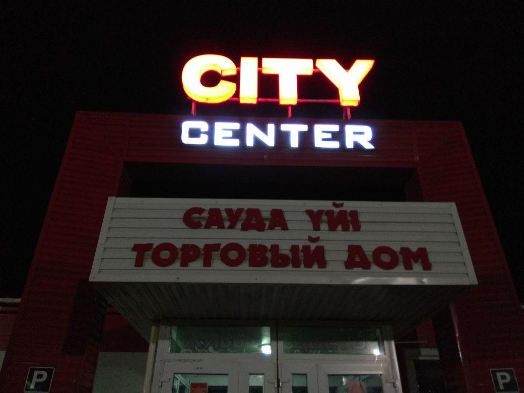 Программа автоматизации , супермаркет, магазин - Астана