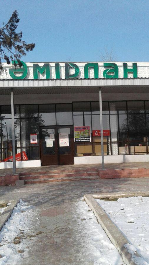 Программа автоматизации , магазин, магазин продуктов, супермаркет - Тараз