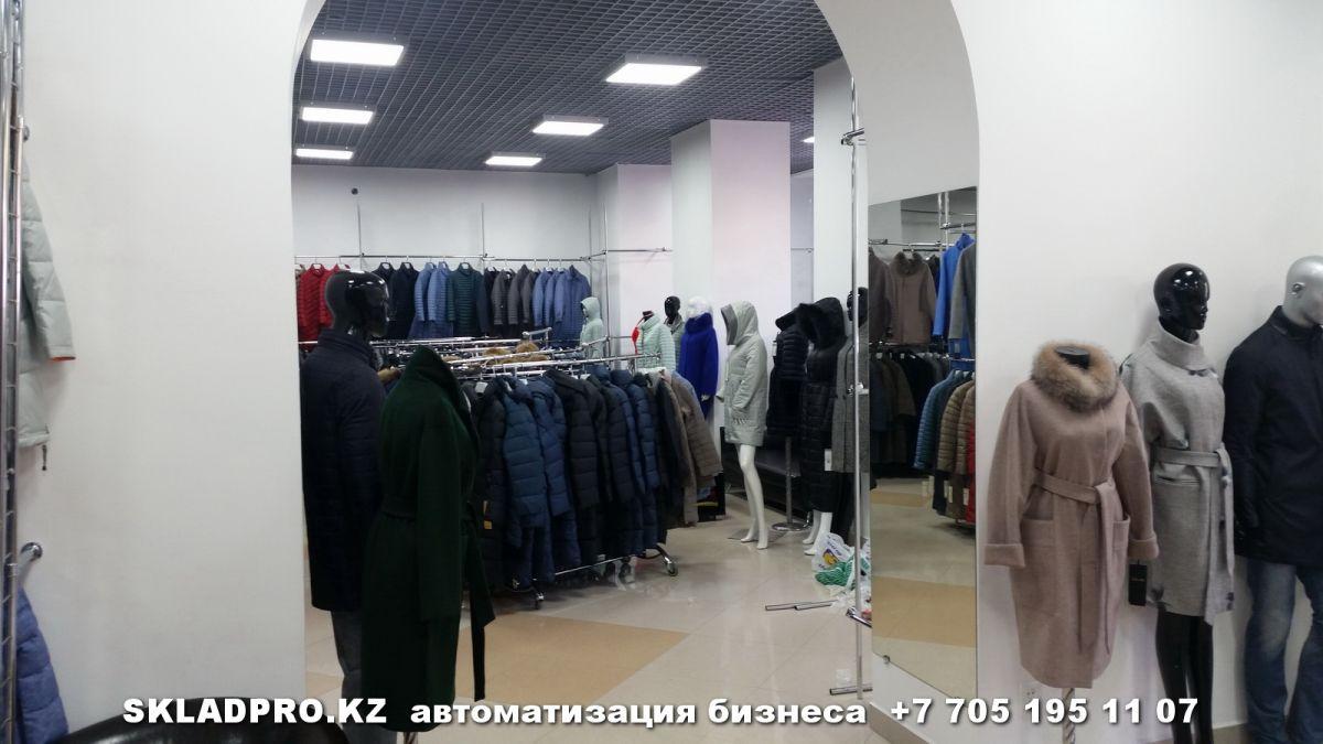 Программа автоматизации , магазин, одежда - Караганда