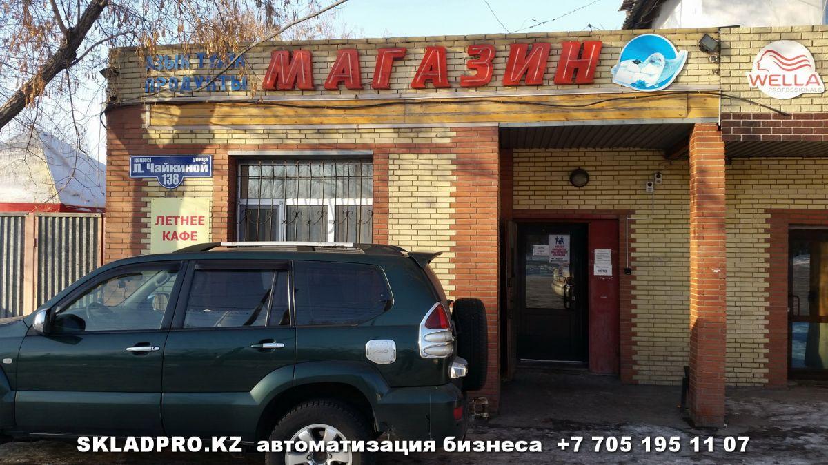 Программа автоматизации , магазин, магазин продуктов - Караганда