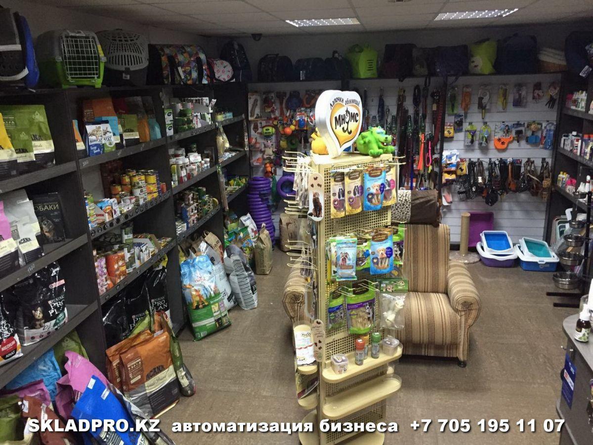 Программа автоматизации , магазин, товары для животных - Караганда