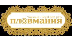 Программа автоматизации , ресторан - Москва