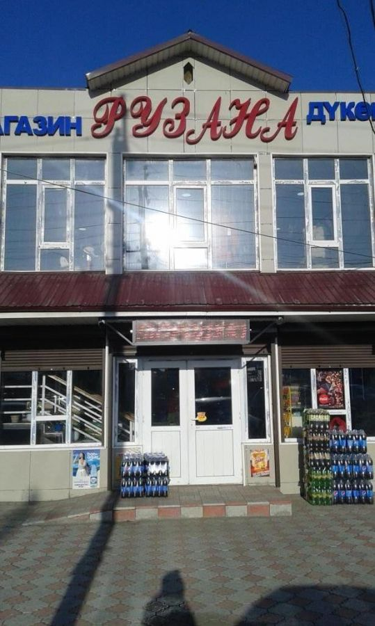 Программа автоматизации , магазин, магазин продуктов, минимаркет - Каракол