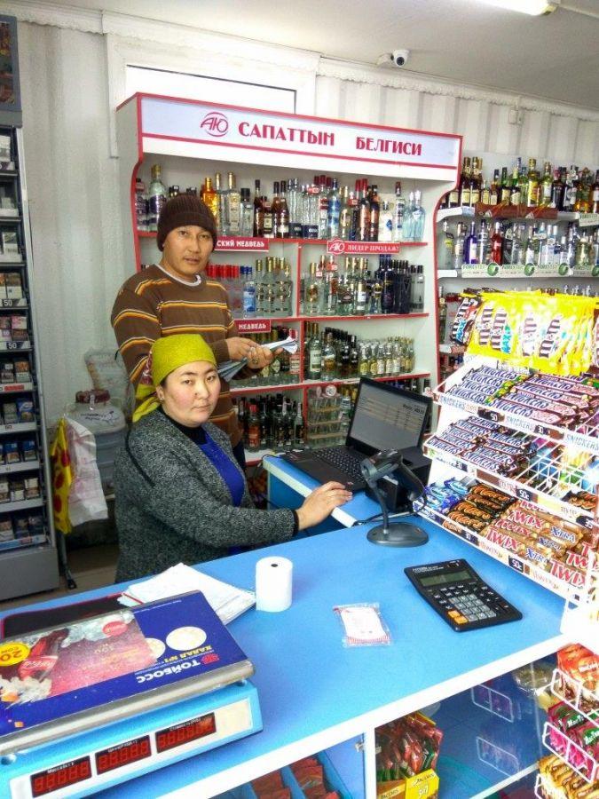 Программа автоматизации , магазин продуктов, магазин, минимаркет - Каракол