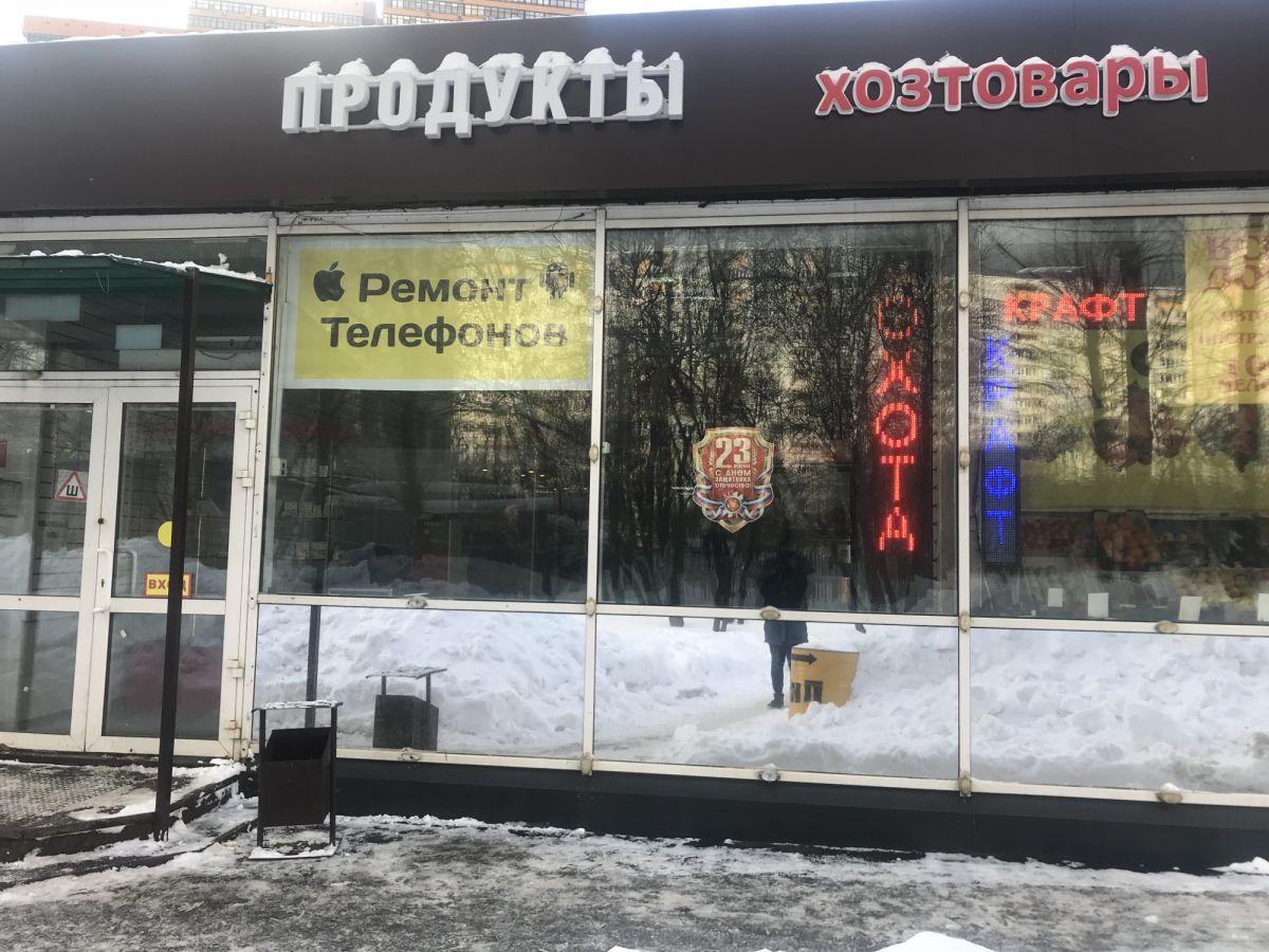 Программа автоматизации , магазин, товары для дома, магазин продуктов - Москва