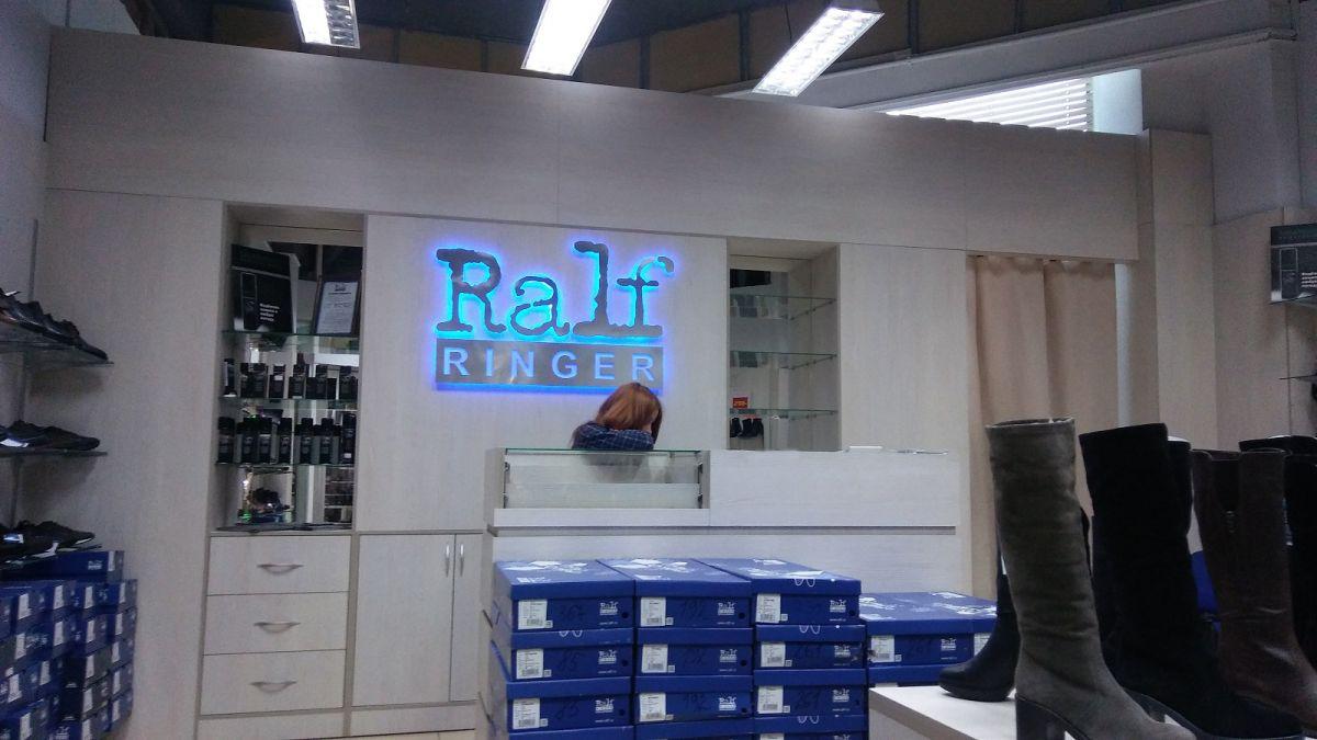 Программа автоматизации , бутик, магазин, обувь, магазин обуви - Кокшетау