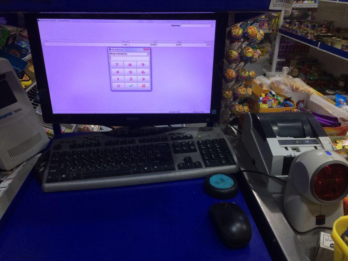 Программа автоматизации универсам, минимаркет, магазин, магазин продуктов - Хасавюрт