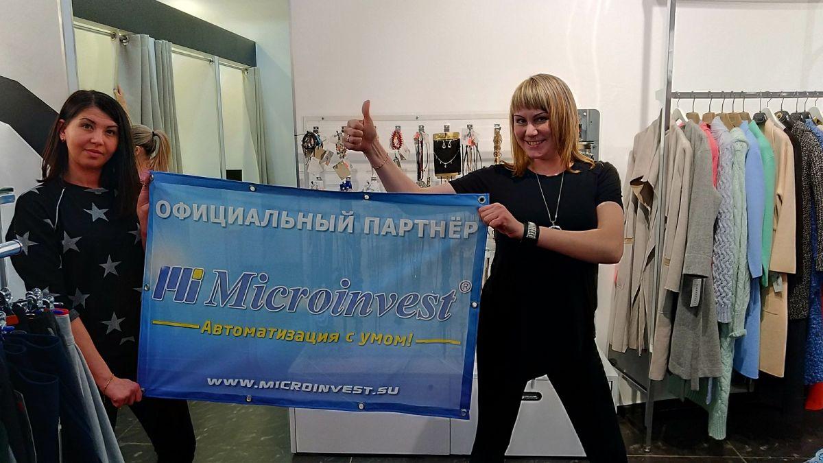 Программа автоматизации магазин одежды, 54-ФЗ,54ФЗ, онлайн кассы, онлайн-касса, 54ФЗ, 54-ФЗ, онлайн кассы, онлайн-касса - Тольятти