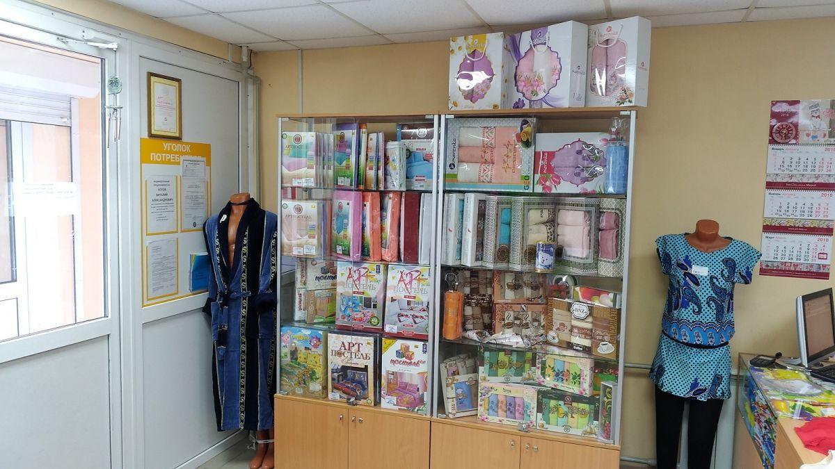 Программа автоматизации магазин, товары для дома, магазин текстиля, сеть текстильных магазинов,54ФЗ, 54-ФЗ, онлайн кассы, онлайн-касса - Тольятти