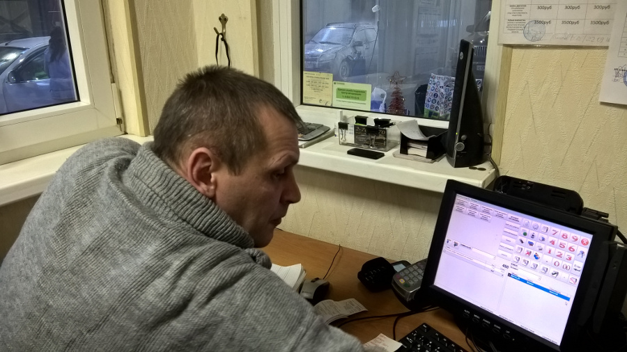Программа автоматизации автомойка - Пермь