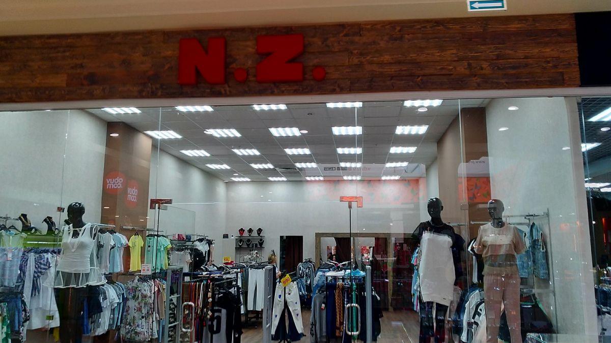 Программа автоматизации бутик, бутик женской одежды, , магазин, магазин одежды, одежда, онлайн-касса, онлайн кассы, 54ФЗ, 54-ФЗ, NZ - Тольятти