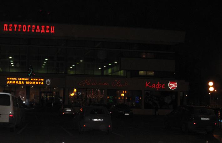 Программа автоматизации , кафе, ресторан, фаст-фуд, столовая, бар, пиццерия - Санкт-Петербург