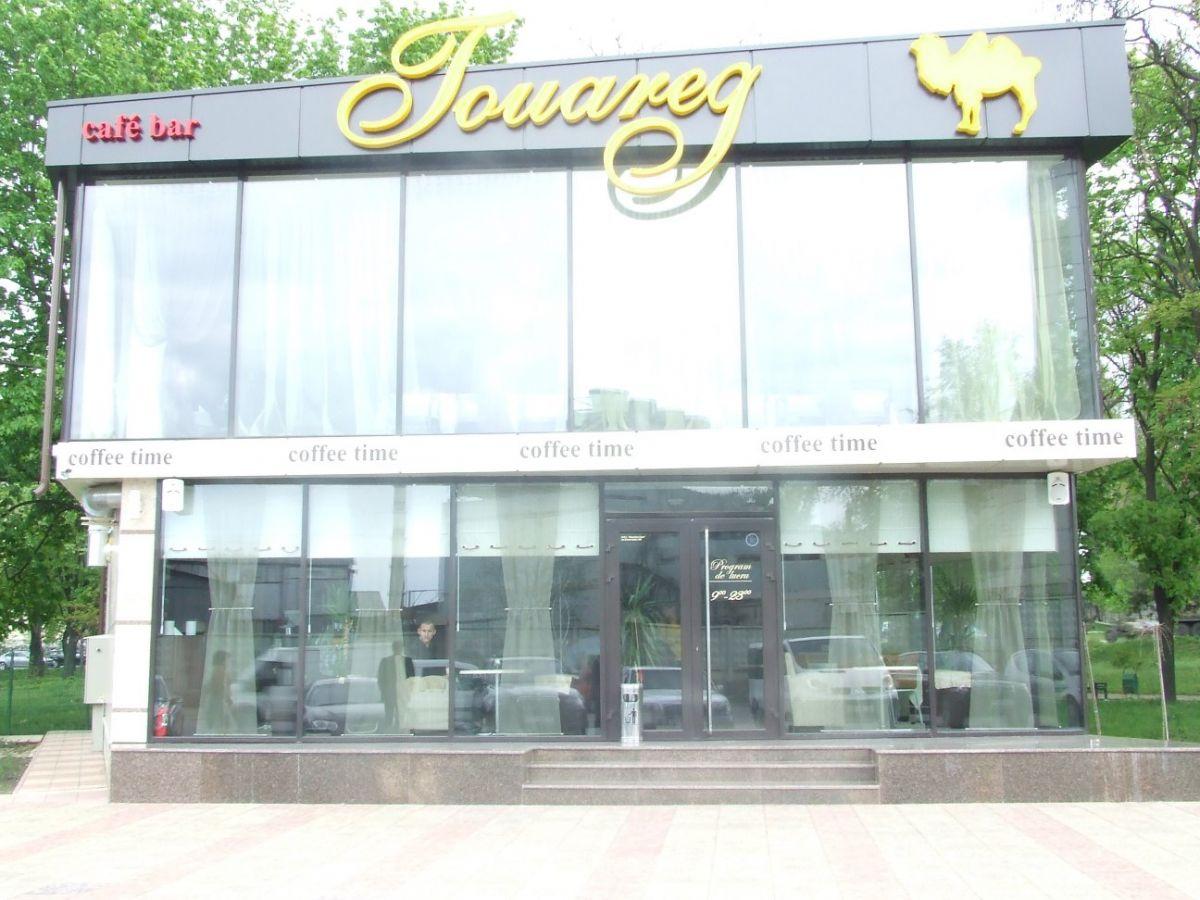 Программа автоматизации ,бар,кафе - Кишинев