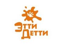 Программа автоматизации ,магазин, сеть магазинов, одежда, детский - Рязань