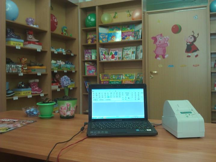 Программа автоматизации магазин, обувь, детская обувь - Сыктывкар