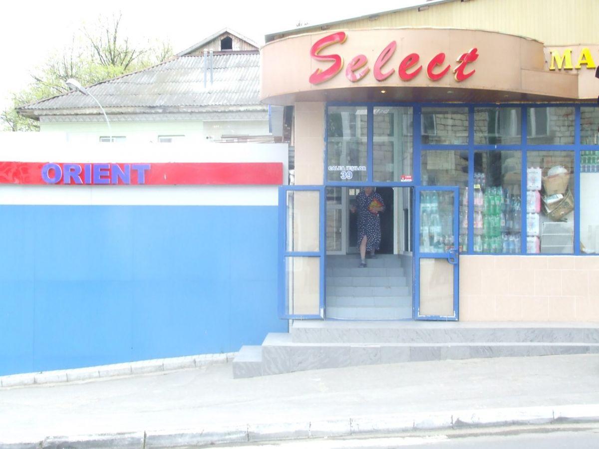Программа автоматизации ,супермаркет, продуктовый магазин - Кишинев