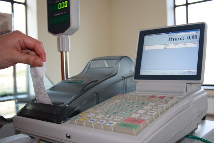Программа автоматизации ,супермаркет,магазин,54ФЗ, 54-ФЗ  - Дрезна