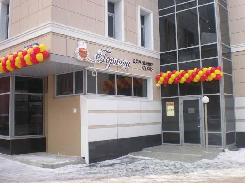 Программа автоматизации кафе, ресторан, фаст-фуд, столовая - Пермь