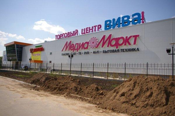 Программа автоматизации ,пиво на разлив,магазин,супермаркет,54ФЗ, 54-ФЗ  - Подольск