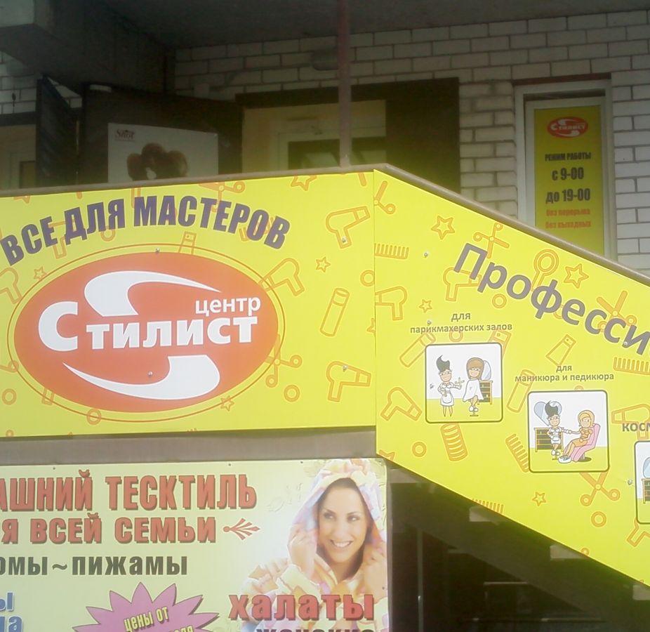 Программа автоматизации ,магазин, салон красоты, сеть магазинов - Ставрополь