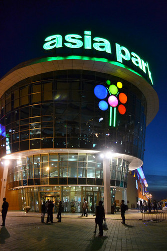 Программа автоматизации автоматизация, Астана, кассир, бизнесрост, Бизнес Рост, магазин, бутик, одежда, обувь, сеть магазинов, верхняя одежда - Астана