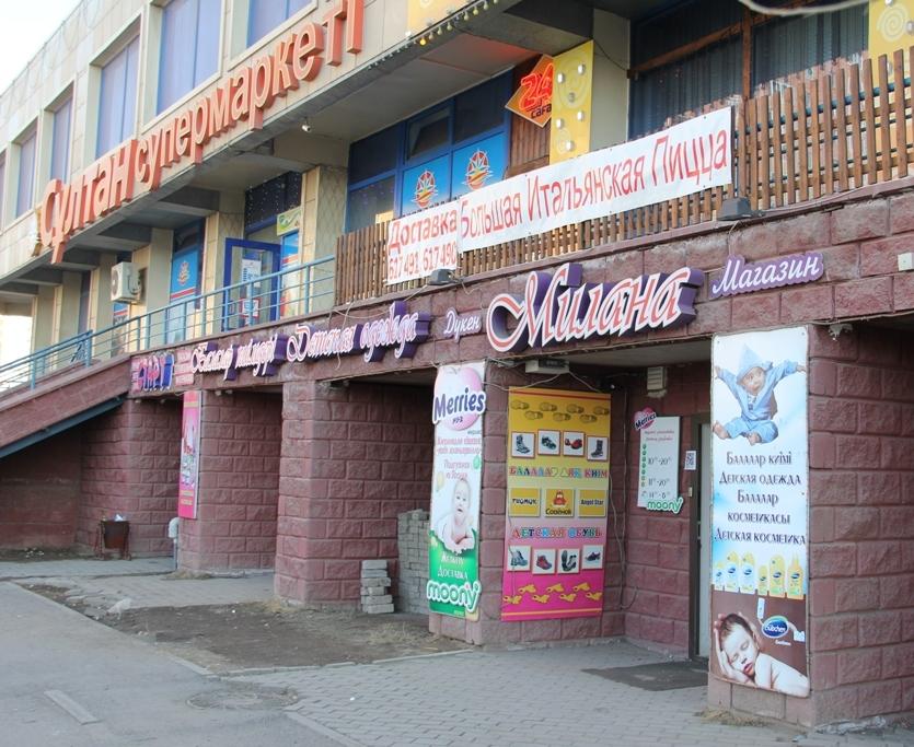 Программа автоматизации Астана, магазин, бутик, детский, одежда, обувь, автоматизация, магазин промтовары - Астана