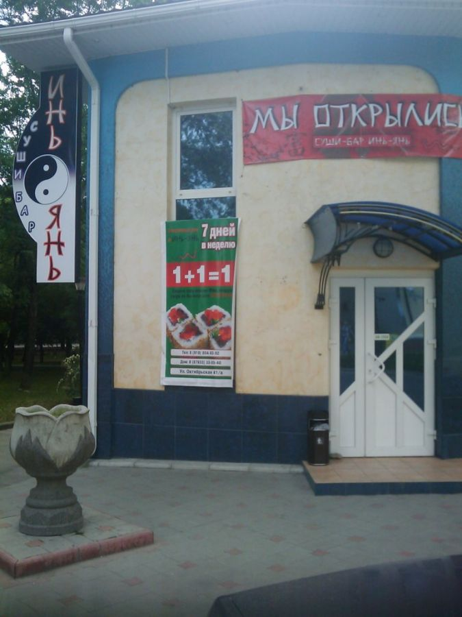 Программа автоматизации ,бар, ресторан, 54-ФЗ ,54ФЗ, онлайн кассы, онлайн-касса, егаис - Пятигорск