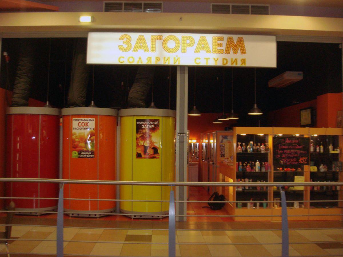 Программа автоматизации , клуб, салон красоты, стриптиз - Москва