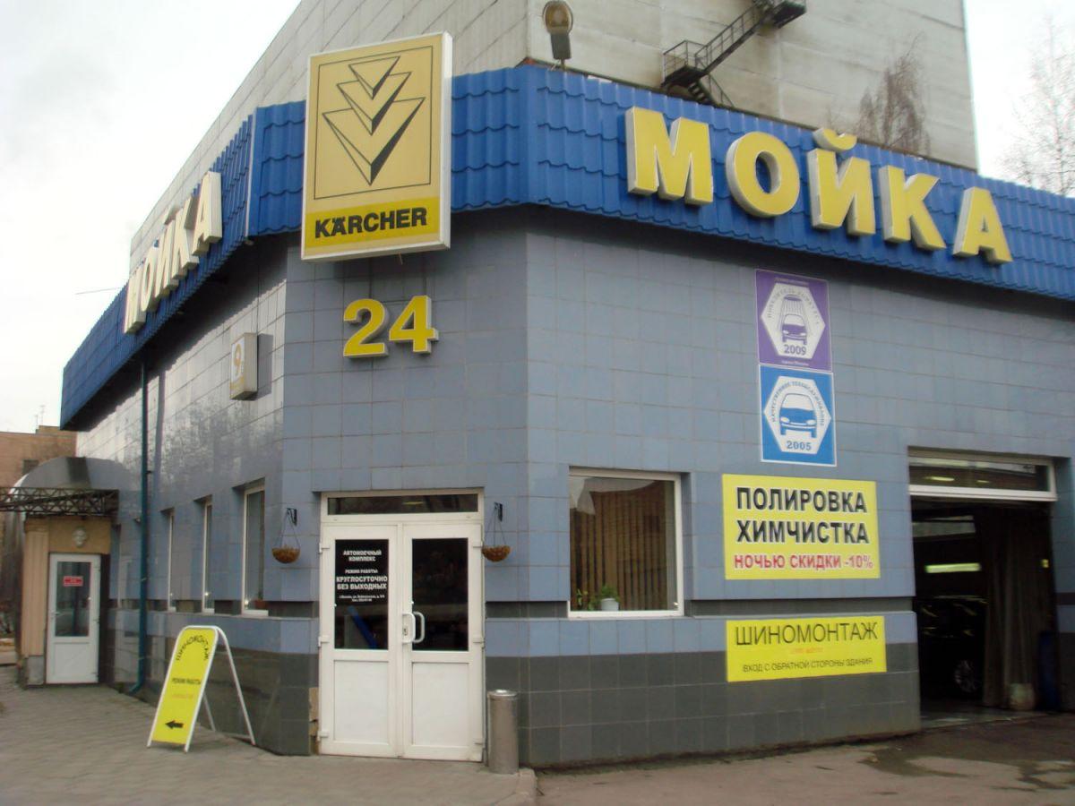 Программа автоматизации ,магазин, кафе, пиццерия, автомойка, фаст-фуд - Москва