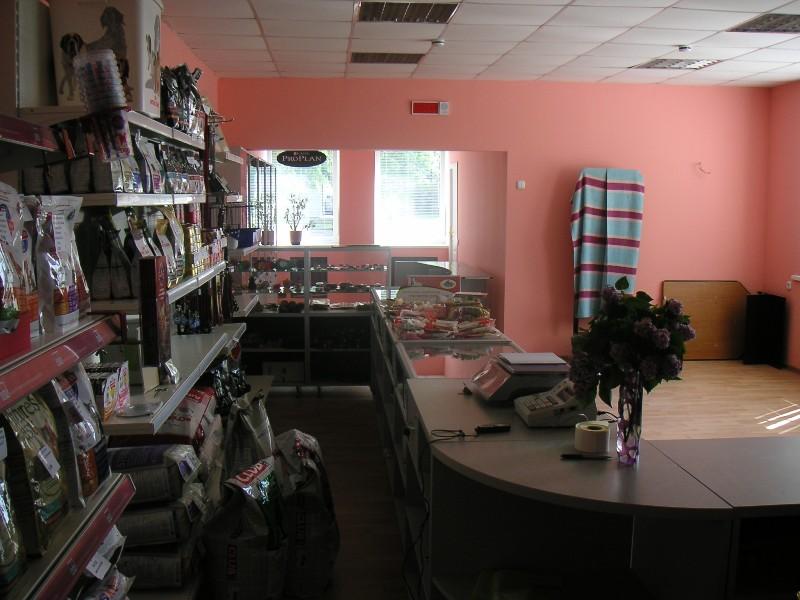 Программа автоматизации ,магазин, ветеринарная больница, ветеринарная клиника, ветеринарная аптеке, аптека - Минск