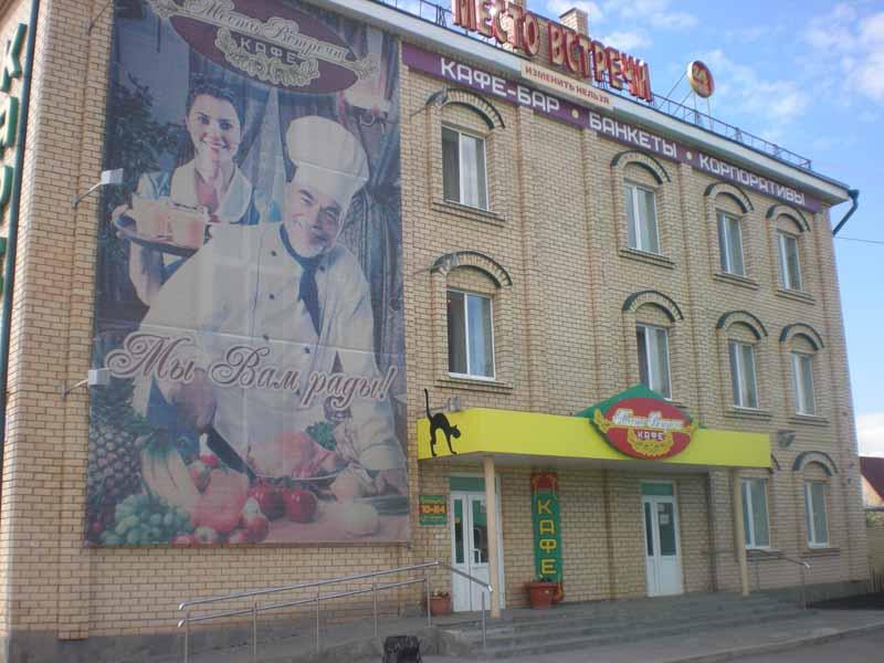 Программа автоматизации ресторан, кафе, фаст-фуд, сеть ресторанов - Пермь