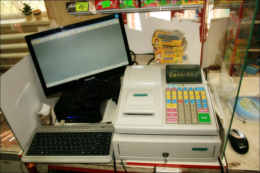 Программа автоматизации ,супермаркет, продуктовый магазин, 54-ФЗ ,54ФЗ, онлайн кассы, онлайн-касса - Киржач