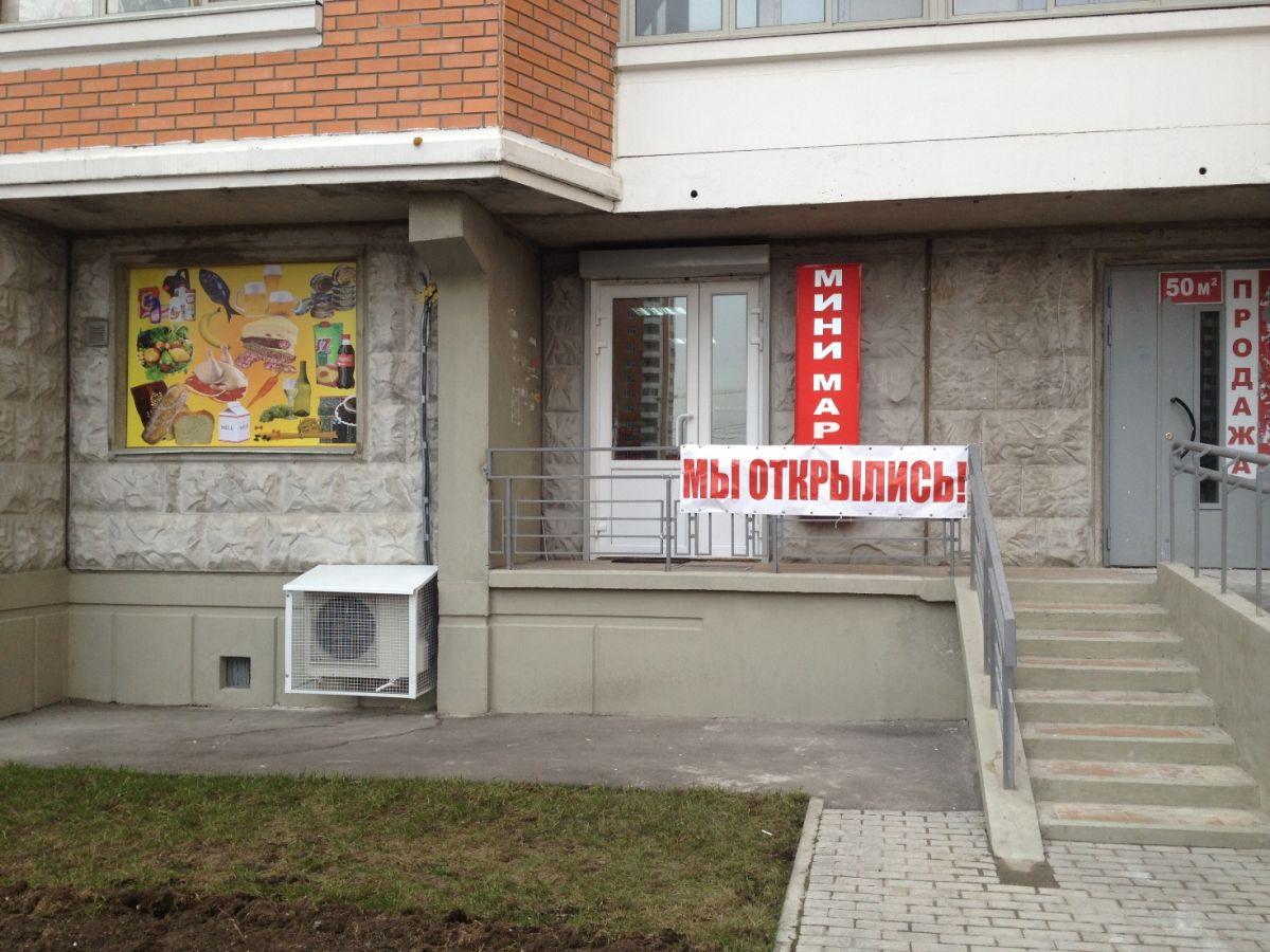 Программа автоматизации ,магазин, продуктовый магазин, супермаркет - Одинцово
