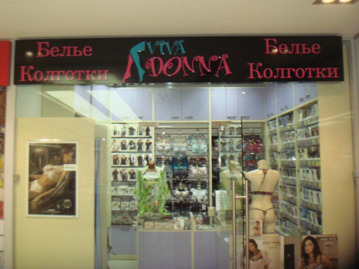 Программа автоматизации ,магазин, бутик, салон красоты, одежда,магазин, одежда, бутик - Москва