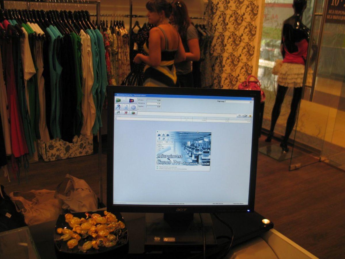 Программа автоматизации ,бутик, одежда,магазин - Липецк