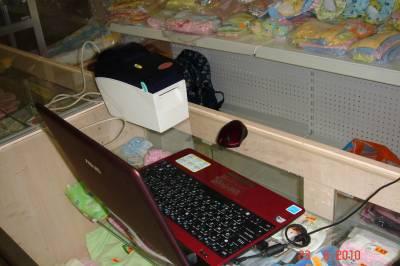 Программа автоматизации ,магазин, бутик, одежда, детский - Клин