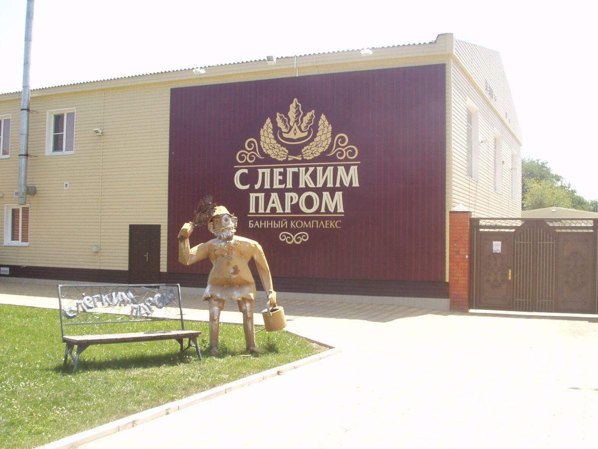 Программа автоматизации , бар, кафе, пиво на разлив - Грачевка