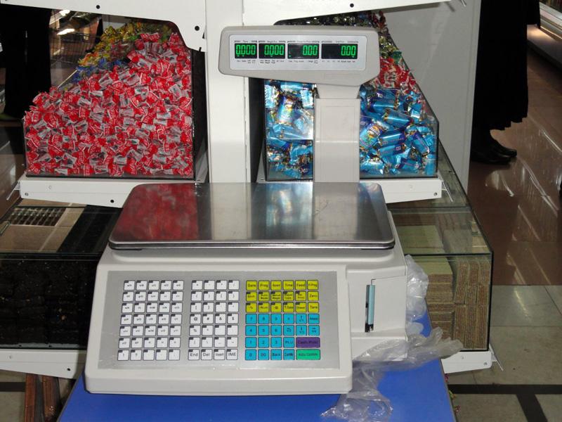 Программа автоматизации ,супермаркет,магазин - Ереван