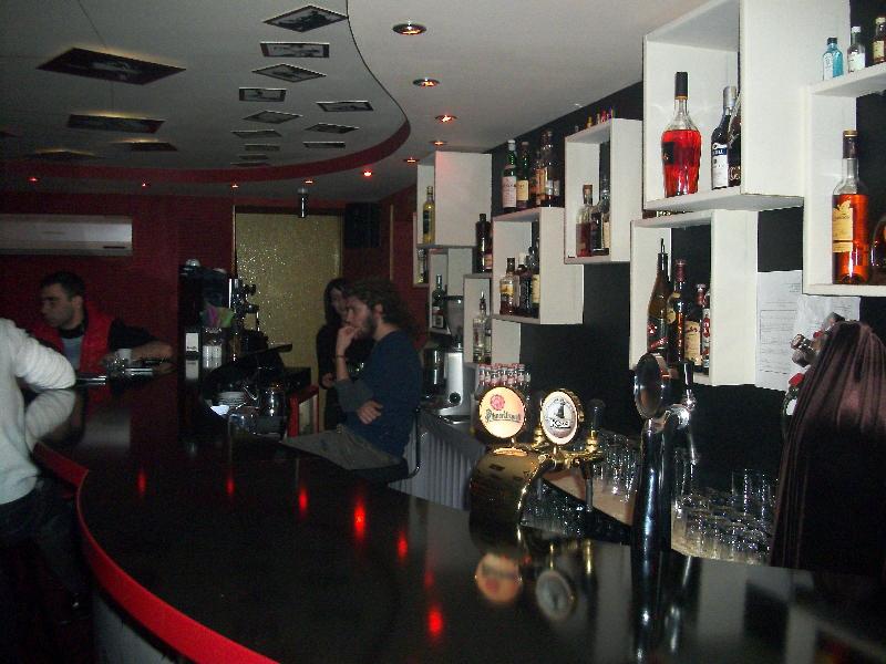 Программа автоматизации , бар - Ереван