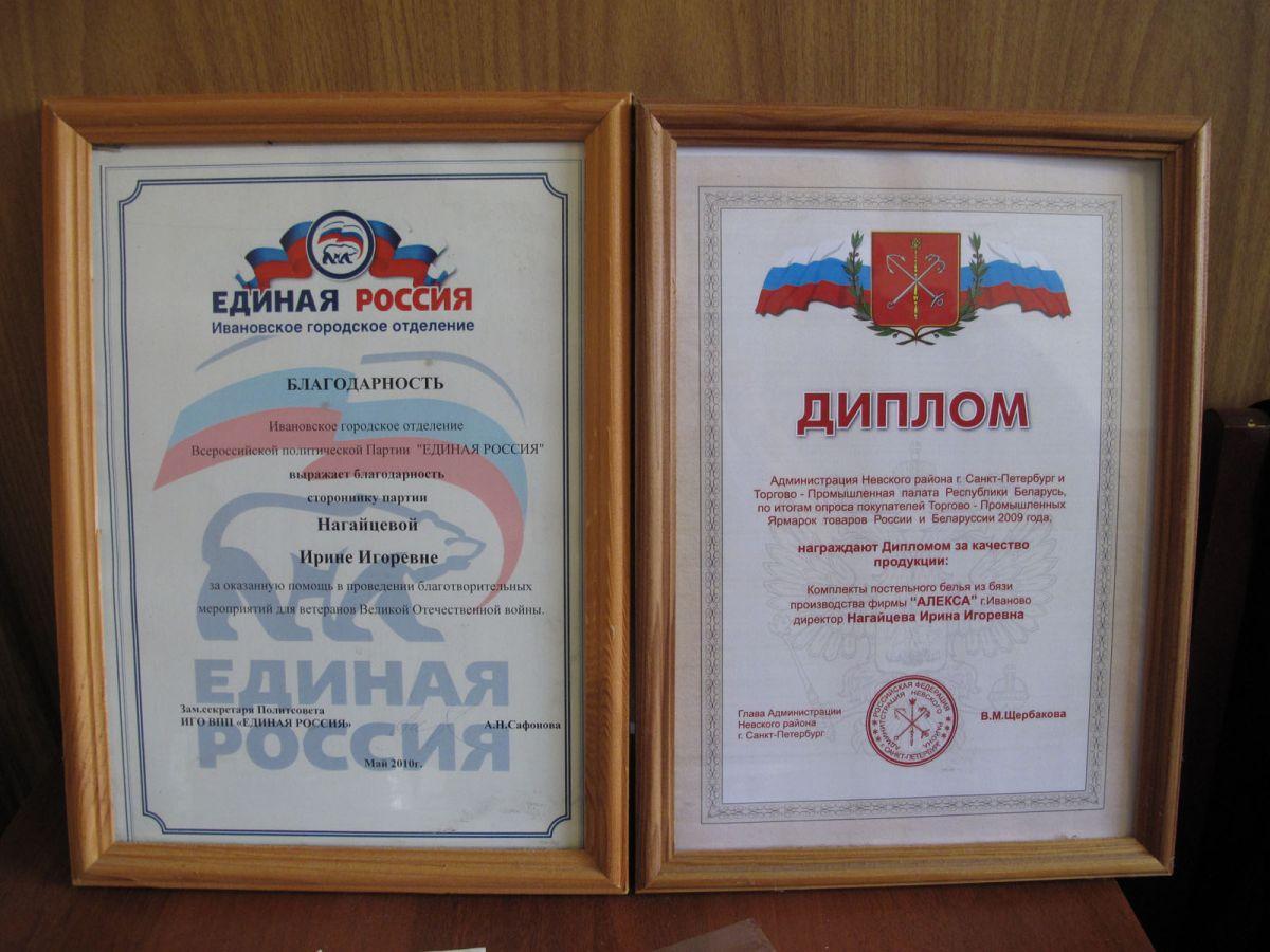 Программа автоматизации ,магазин, магазин промтовары - Иваново