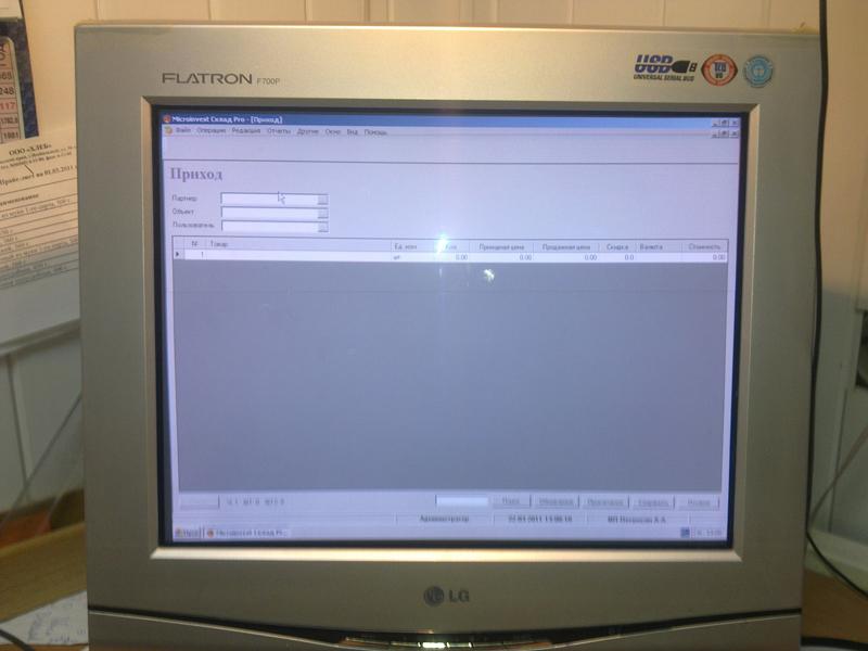 Программа автоматизации ,супермаркет,магазин, 54-ФЗ ,54ФЗ, онлайн кассы, онлайн-касса - Изобильный
