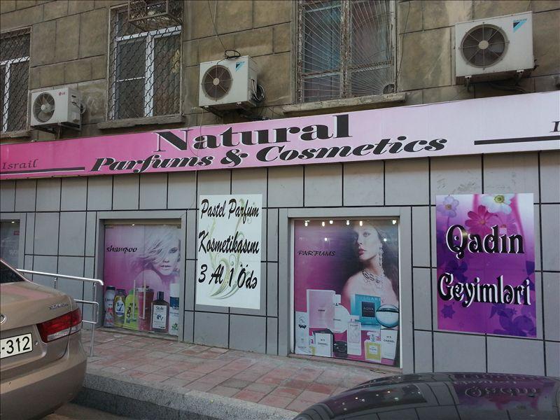Программа автоматизации ,магазин - Баку