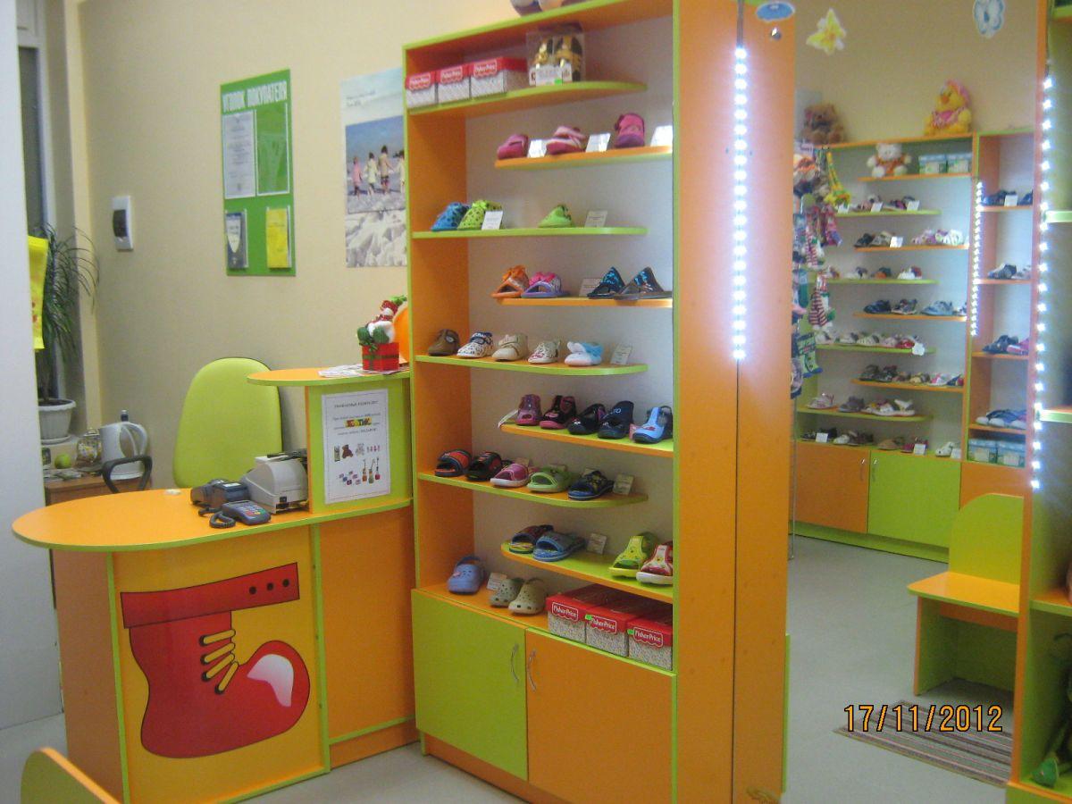 Магазин корпорация центр Сыктывкар блендеры