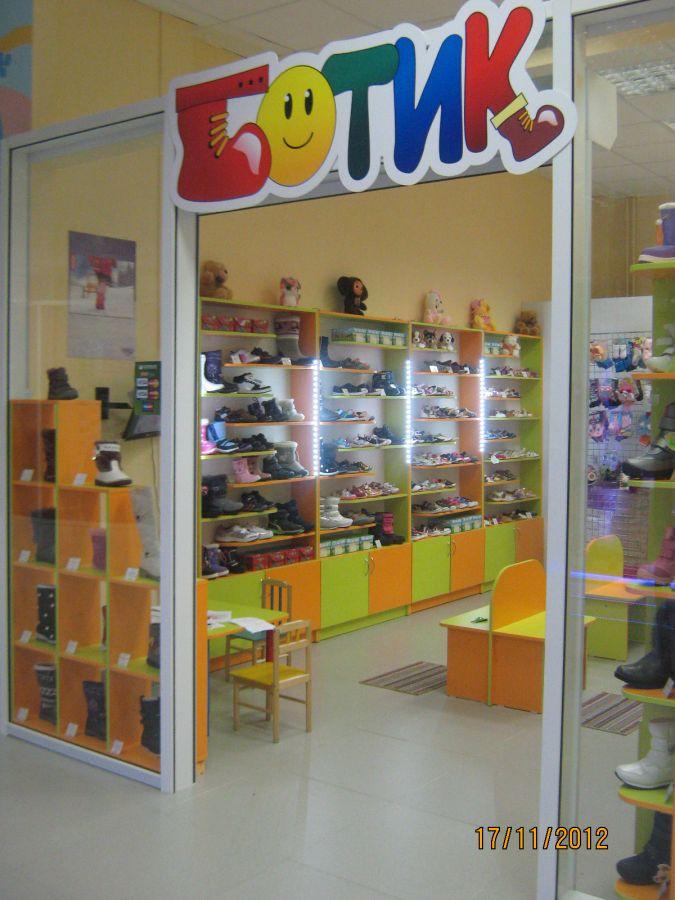 Программа автоматизации магазин, детский, обувь - Сыктывкар