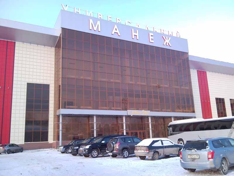 Программа автоматизации спорт - Пермь