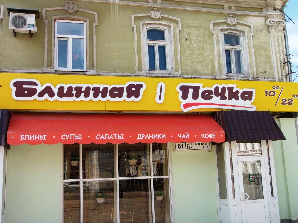 официант в кофейни москва