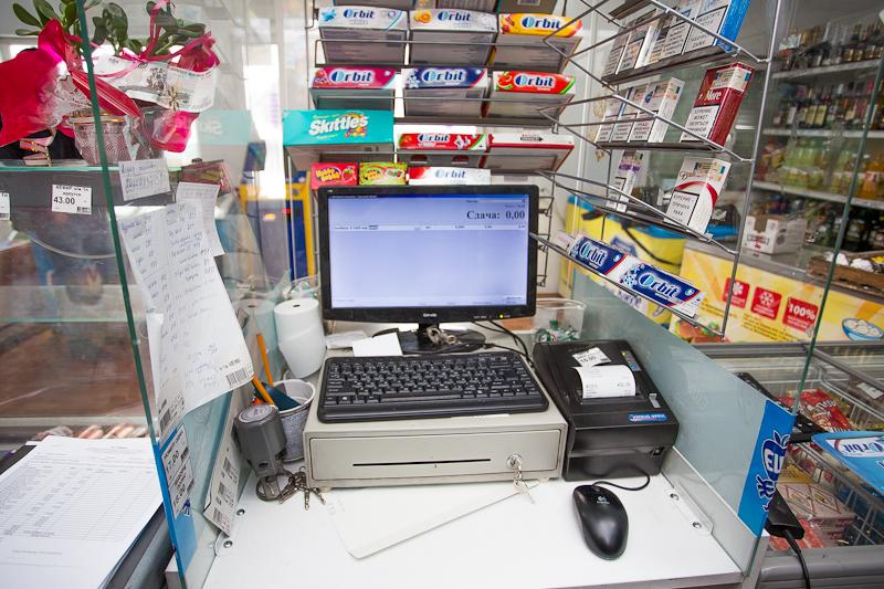 программа для магазина продуктов скачать бесплатно img-1